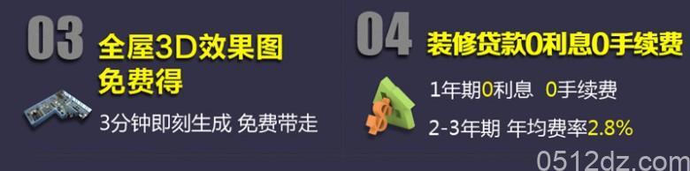 昆山旭日装饰国庆七天乐