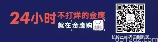 昆山金鹰国际购物中心2017年中庆典