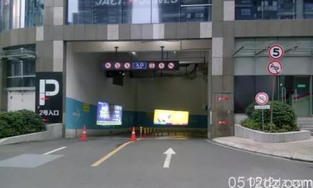 2017年7月1日起九方城停车场重启收费,免费停车攻略指南