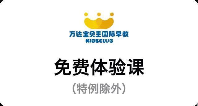 2017年7月8日昆山万达广场盛大开业,开业优惠活动一览