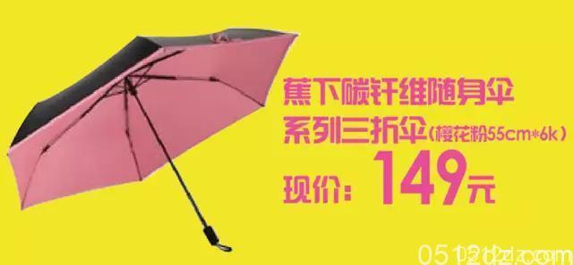昆山金鹰7月14日-16日开星一夏优惠打折活动