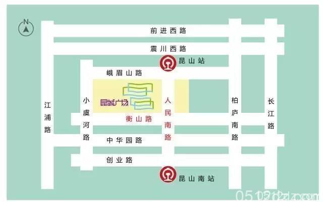 昆山昆城广场7月份最新优惠打折活动