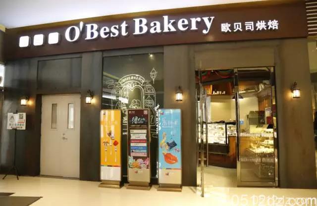 九方城甜品节预热,各大甜品店优惠打折