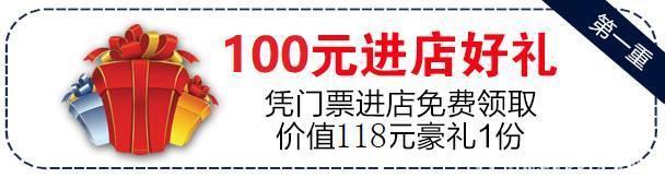 昆山维意定制家具8月20日14周年庆疯狂优惠
