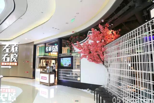 昆山九方城又一波新店开业,本月活动一览
