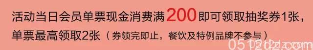 """昆山首创奥莱,这个七夕 """"包""""你满意"""