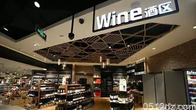 九方城精品超市绿地G-Super超市9月1日火爆开业