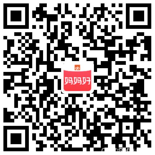 好孩子2017第17届秋季仓库大型特卖会
