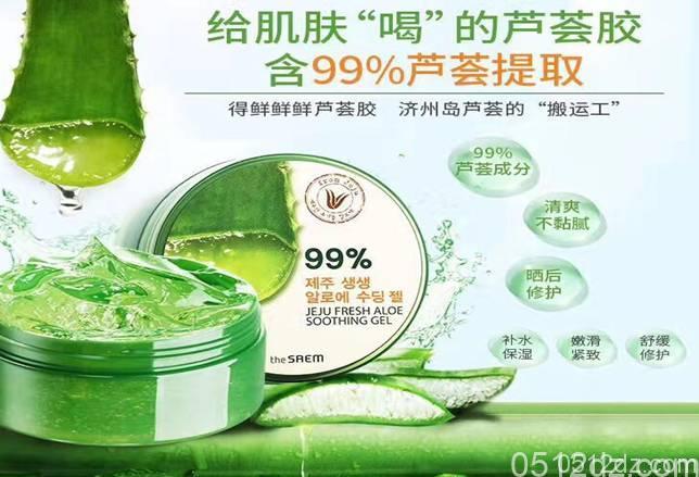 昆山金鹰首届秋季化妆品节活动