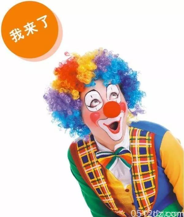 琨华王子乐园国庆十月疯狂优惠活动