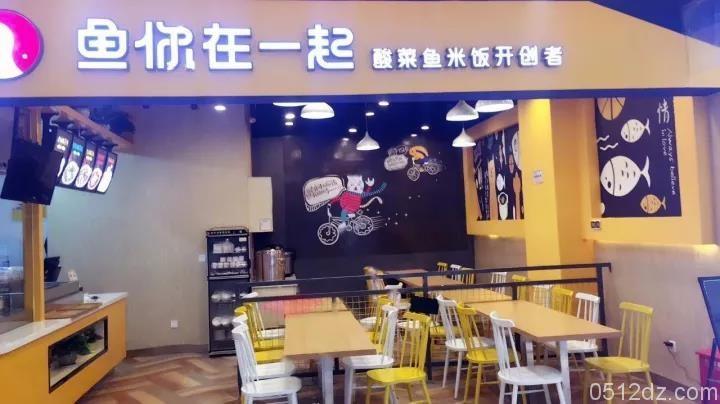 弥敦城餐饮低至4.8折起,奶茶1元购