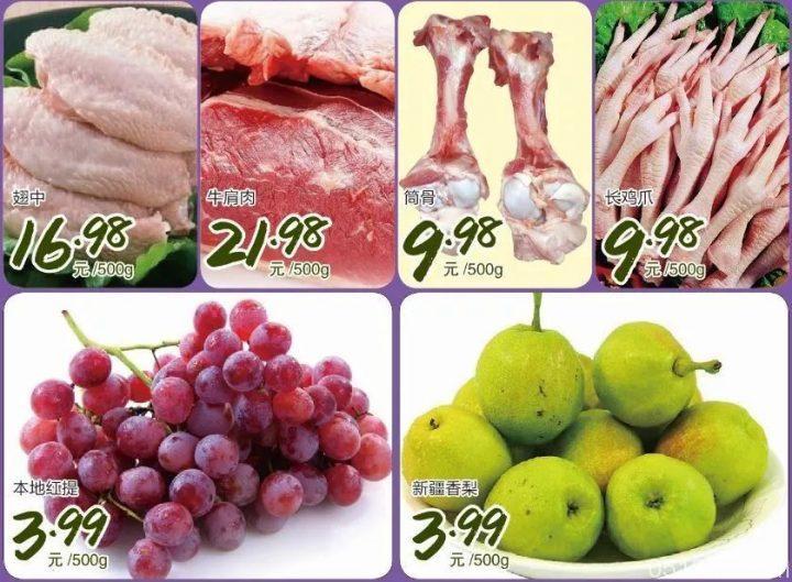 昆山万达永辉超市17周年庆典