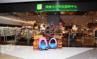 G-Super绿地超市周年庆活动抽iPhone8