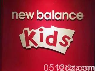 NEW balance kids最新折扣活动