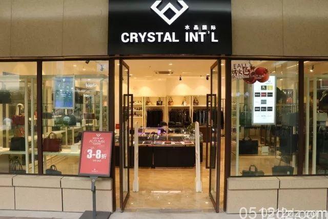 水晶国际,壕无人性,全场3折起