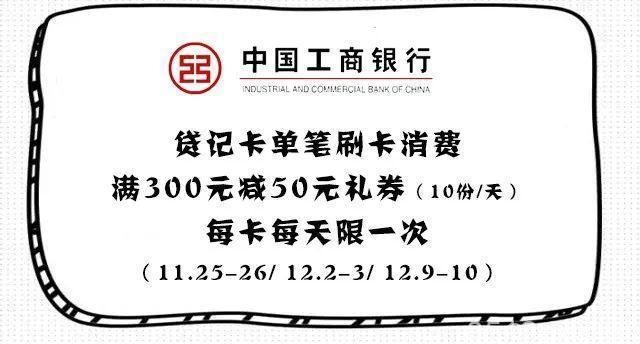 昆山百盛6周年店庆月感恩季活动