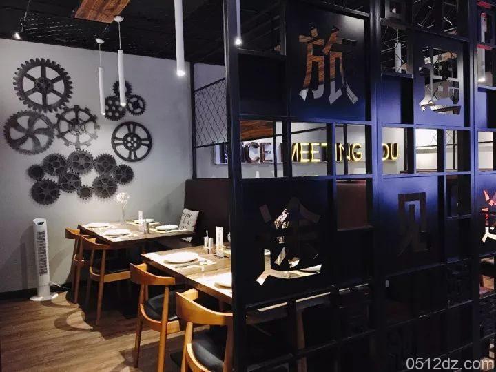 """""""很高兴遇见你""""餐厅1周年庆,全场菜品6.8折"""