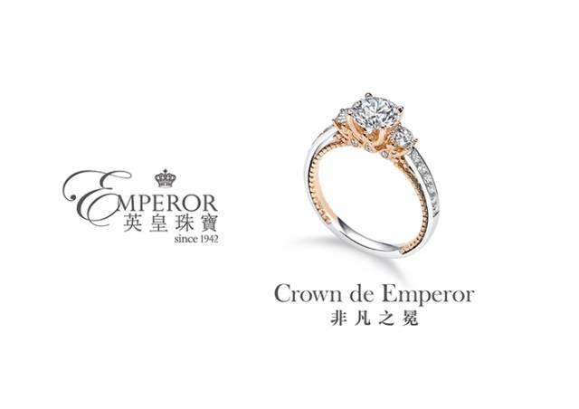 英皇珠宝店庆克拉巡展开幕