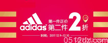昆山金鹰12月8日-12日品牌大狂欢帮你省