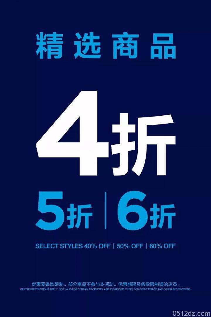 九方GAP精选商品4/5/6折