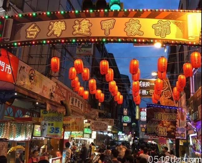 2017弥敦城台湾美食嘉年华