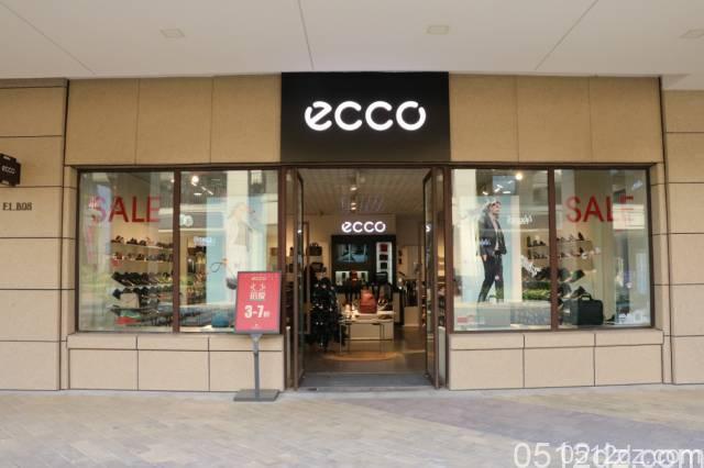ECCO元旦礼遇,鞋包一口价199元起