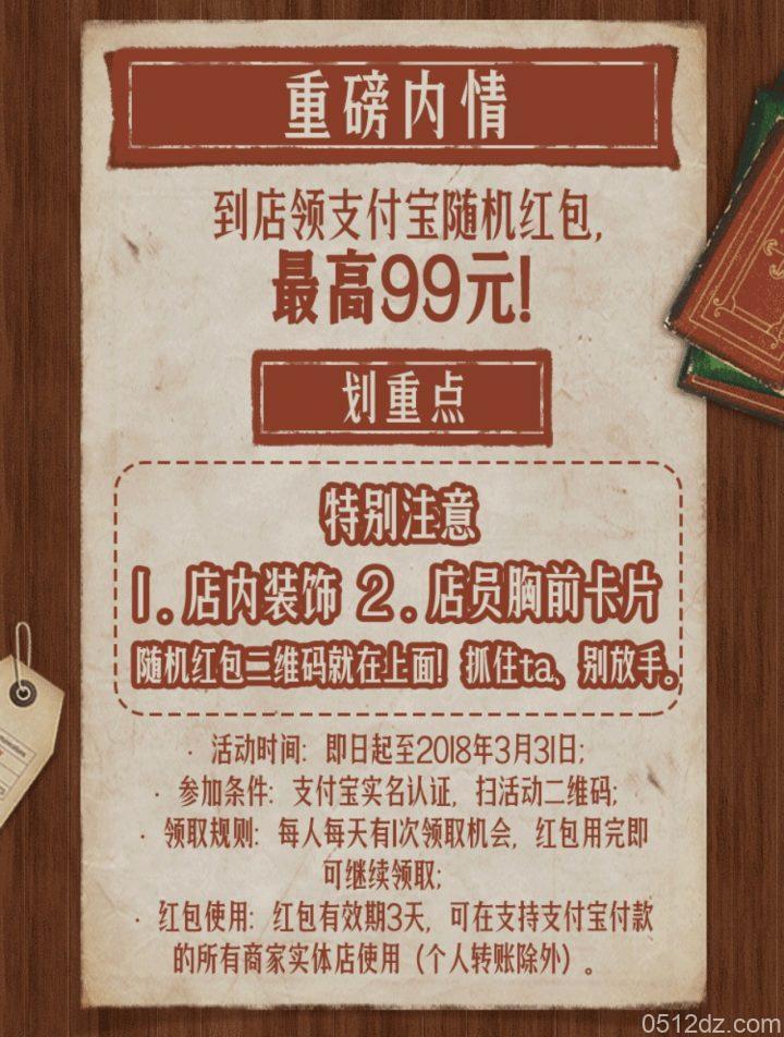 昆山欧尚超市年末900元券+红包大放送