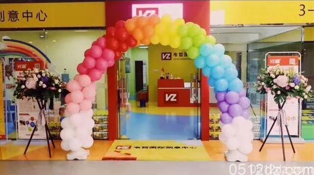 韦哲国际创意中心年末红包大放送