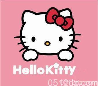 HelloKitty品牌童装特卖1月10号至14号