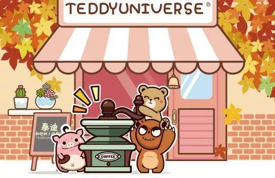 昆山首家泰迪主题餐厅2.1试营业三重礼
