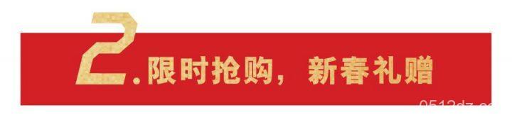 H&M新春特惠,多重礼遇