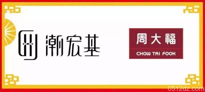昆山百盛2月2日-4日迎新春会员活动