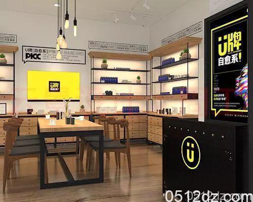 昆山万达U牌体验店3月10日正式开业
