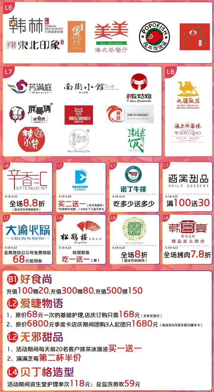 昆山金鹰3周年店庆大预告