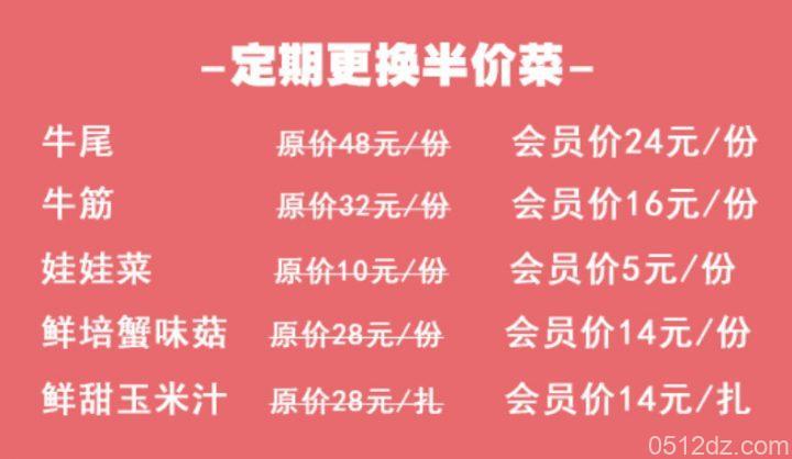 昆山金鹰陈记顺和鲜牛肉火锅母情节活动
