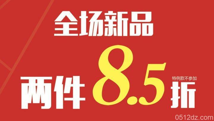 昆山金鹰5楼耐克专柜盛大开业