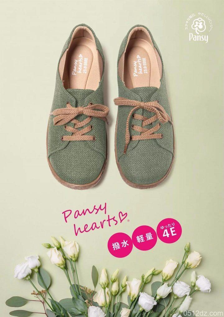 Pansy日本爸妈鞋新店在昆山商厦开业啦