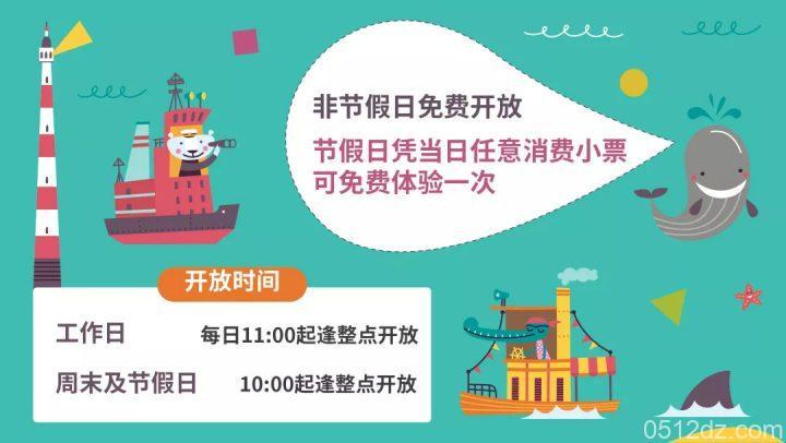 昆山昆城广场2018中秋节活动