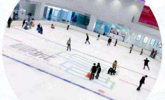 昆城广场1000平米室内滑冰场开业免费滑
