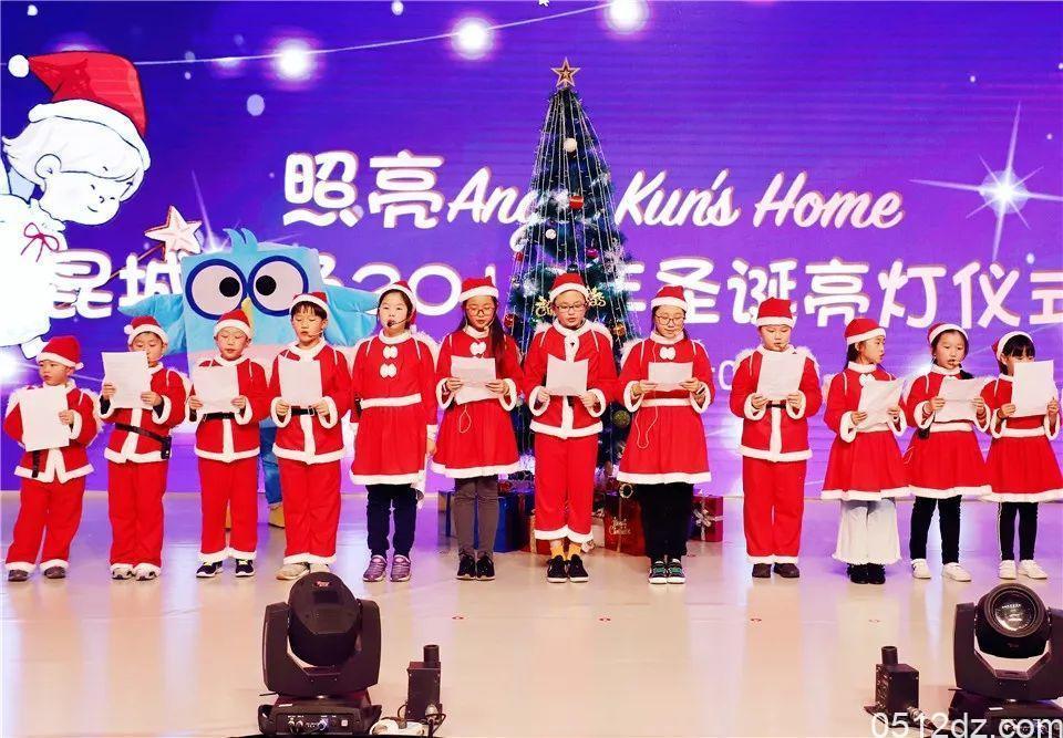 """昆城广场与你的圣诞之约,全城寻""""数""""赢iphone XS"""