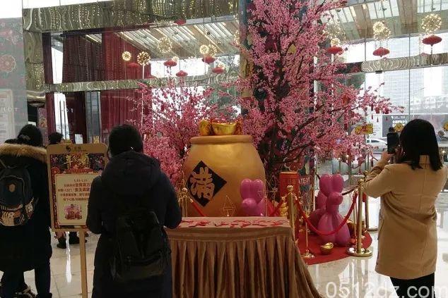 昆山金鹰新春游园会天天乐不停