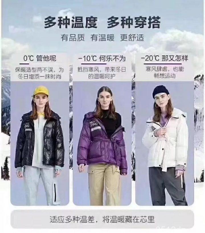 苏州石路国际商城保暖季,羽绒专区特惠199元起
