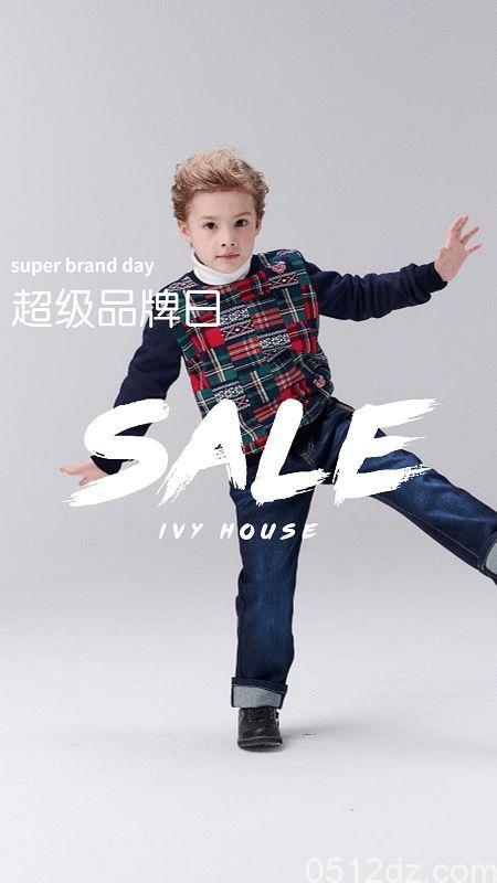 Ivy House超级品牌日感恩来袭
