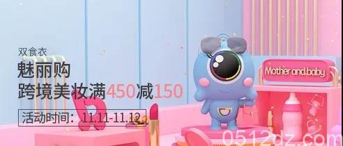 上海百联购物中心全场狂欢99减50起,兜来购