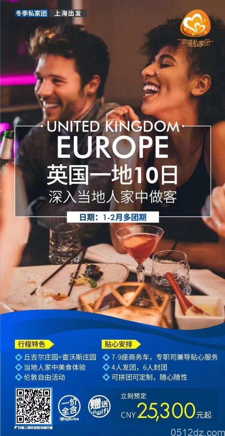 文化国旅春节国内游出境游活动已开启