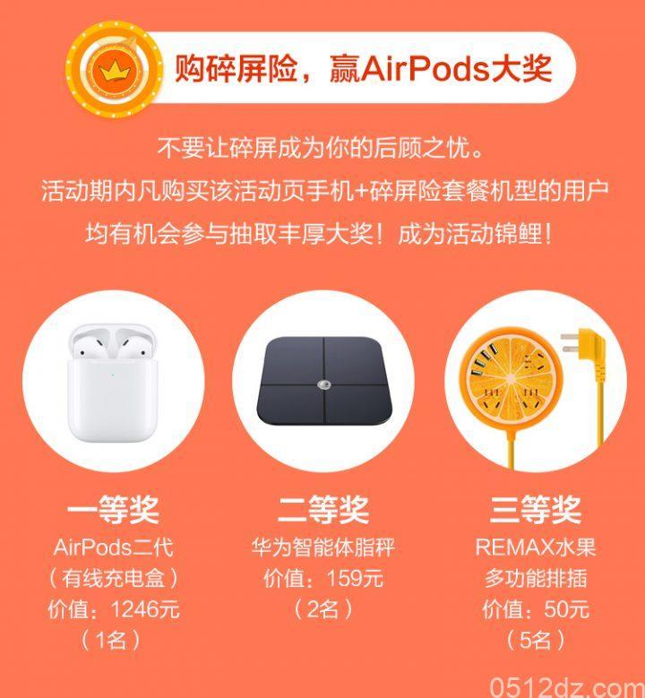 中国移动商城双十一邀你换新机