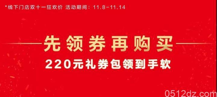优衣库双十一攻略,11月8日全国门店提前开启