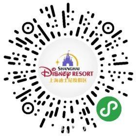 上海迪士尼折扣,早年优惠券立减85元抢购方法