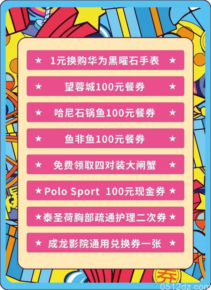 上海近铁广场双十一愿望清单,就要简单