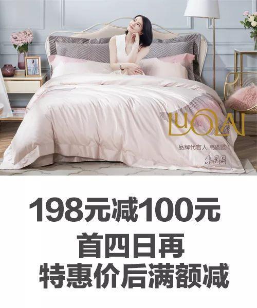 上海太平洋百货2019周年庆活动